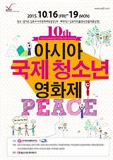 第十届:和平