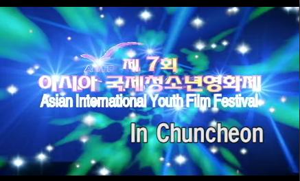 第七届电影节宣传片(韩国)