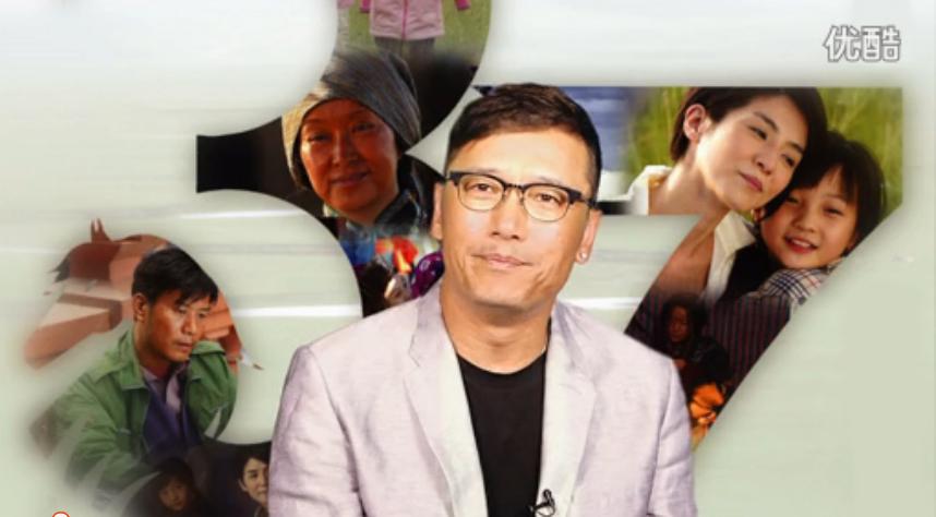 第九届亚洲国际青少年电影节——苗侨伟
