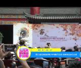 第11届亚洲国际青少年电影节启动 高希希任执行主席