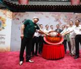 第11届亚洲国际青少年电影节启动仪式在京举行