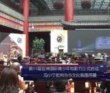 第11届亚洲国际青少年电影节正式启动