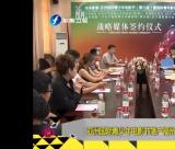 亚洲国际青少年电影节落户福州