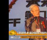 第九届亚洲国际青少年电影节永泰开幕