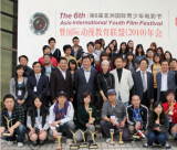 第六届亚洲国际青少年电影节