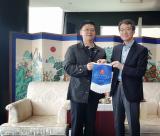 未来影像活动组委会秘书长拜会韩国驻华公使参赞